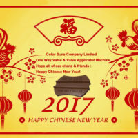 43.Happy Chinese New Year at Color Suns Company Limited