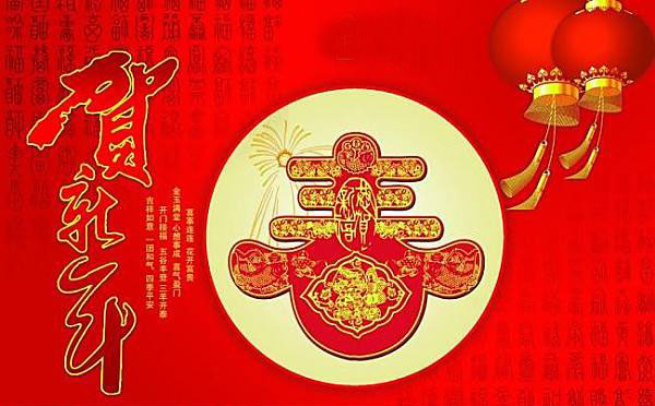 81.Color Suns One Way Valve & Valve Applicator Machine Celebrate the Chinese New Year of Dog!